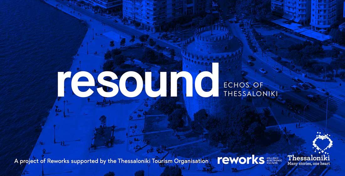Reworks Resound